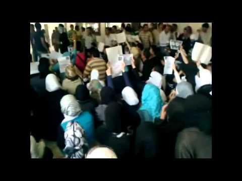 جامعة حلب :: اعتصام أحرار كلية العلوم 15-5-2012 جـ1