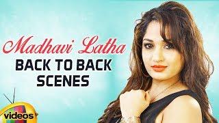 Madhavi Latha Back to Back Scenes   Madhavi Latha Best Scenes   Usuru Telugu Movie   Mango Videos - MANGOVIDEOS