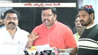 BJP MLA Raja Singh Press Meet Over Bogus Votes | Complaint to Dana Kishore | Telangana | CVR NEWS - CVRNEWSOFFICIAL