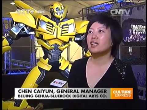 Interactive exhibits draw fans to Beijing Film Carnival