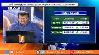 Indian Markets May Be Open Positive Mode | Money Money(03-2-2018) | iNews - INEWS