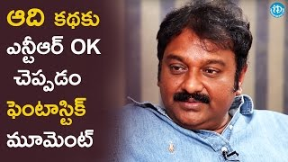 It Was Fantastic Moment When NTR Said Yes To Aadi - VV Vinayak | #KhaidiNo150 | Dialogue With Prema - IDREAMMOVIES