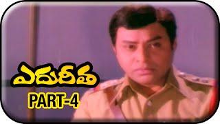 Edureetha Telugu Full Movie Part 4/12   NTR   Vanisri   Jayasudha   V Madhusudan Rao - MANGOVIDEOS