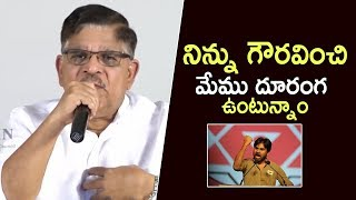 Allu Aravind EMotional Words About Pawan Kalyan | TFPC - TFPC