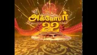 Jaya TV Deepavali Special Programs Promo (22/10/2014) Jaya tv Diwali Special Program