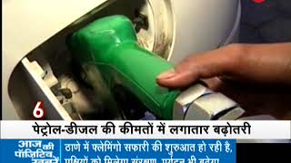 Morninng Breaking: Fuel prices reach record high, petroleum minister Pradhan promises to solve issue - ZEENEWS