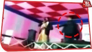 स्टेज पर गा रही थी सिंगर, नशेड़ी शख्स ने किया हमला! - AAJTAKTV
