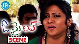 Oh My Love Movie Scenes - Jyothi Comedy || Nisha || Raja || Ashish Vidhyarthi || Suman Shetty - IDREAMMOVIES
