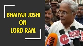 RSS Bhaiyaji Joshi: Last time worshiping Lord Ram in tent - ZEENEWS