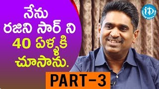 Manmadhudu 2 Movie Line Producer Rengarajan Jaiprakash Interview Part #3 || Talking Movies - IDREAMMOVIES