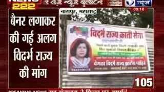 India News: 222 News in 22 minutes on 22nd August 2014, 9:00 AM - ITVNEWSINDIA