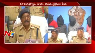 Anantapur Police Arrests 11 Members and Conistable Over Old Currency Exchange - NTVTELUGUHD