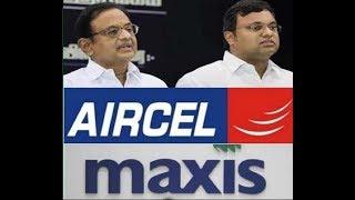 Aircel Maxis केस पर आज सुनवाई, जमानत के लिए पटियाला हाउस पहोचेंगे P. Chidambaram - ITVNEWSINDIA