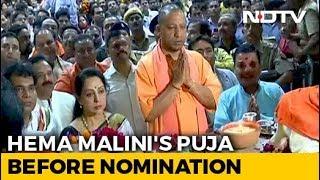Hema Malini, Yogi Adityanath Pray In Mathura Before She Files Nomination - NDTV