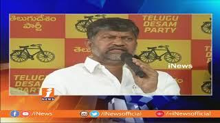 TTDP Leader L Ramana Speaks To Media After Manifesto Release At NTR Trust Bhavan   iNews - INEWS