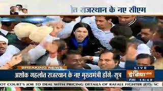 Rajasthan CM: Celebrations Begin Outside Ashok Gehlot's Residence, Sachin Pilot Supporters Unhappy - INDIATV