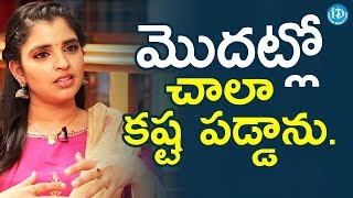 Shyamala About Her Struggles During The Starting Stages Of Her Career || Anchor Komali Tho Kaburlu - IDREAMMOVIES