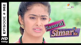 Sasural Simar Ka : Episode 1288 - 30th September 2014