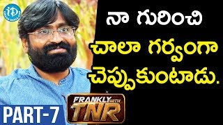 Gurukulam Director Shiva Kumar Interview Part #7 || Frankly With TNR #94 - IDREAMMOVIES