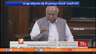 TDP MP Kanakamedala Ravindra Kumar Speech on EBC Reservation in Rajya Sabha | iNews - INEWS