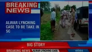 Alwar lynching latest update; case hearing on August 20 in SC - NEWSXLIVE