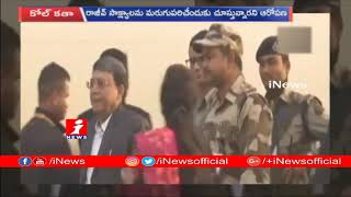 Kolkata Police Commissioner Rajeev Kumar Reached Shillong  To Face Questioning By The CBI  iNews - INEWS