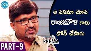 Director Mohan Krishna Indraganti Part #9 || Dialogue With Prema || Celebration Of Life - IDREAMMOVIES