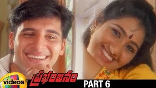 Prabhanjanam Telugu Full Movie HD | Abbas | Arun Pandian | Anju Arvind | Part 6 | Mango Videos - MANGOVIDEOS