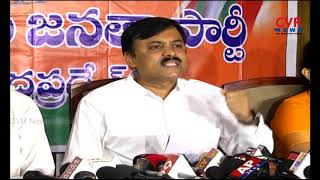 BJP MP GVL Criticizes Ap CM Chandrababu Naidu Over Chennai Tour l CVR NEWS - CVRNEWSOFFICIAL