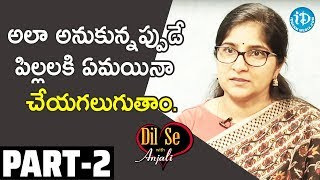Singer Kavya Borra Exclusive Interview Part #2 || Dil Se With Anjali - IDREAMMOVIES