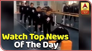 Watch Top News Of The Day In Fatafat Bulletin | ABP News - ABPNEWSTV