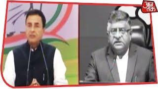 बहुत हुआ सम्मान, अब चालू घमासान? देखिए Dangal Rohit Sardana के साथ - AAJTAKTV