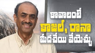 You can put your hands on Kajal and Rana's shoulders: Suresh Babu | Nene Raju Nene Mantri AR App - IGTELUGU