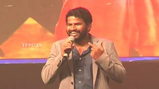 Bewars Movie Audio Launch | TFPC - TFPC