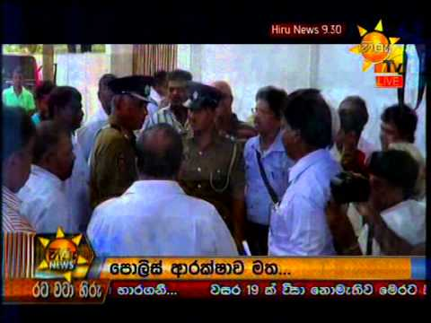 Hiru News 9.30 PM July 21, 2014