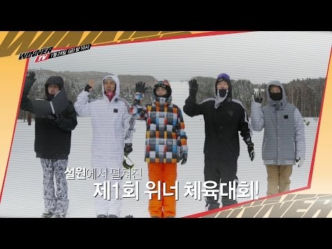 WINNER TV Episode 7 [TEASER VIDEO]