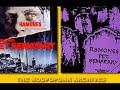 Pet Sematary   (Ramones Cover)