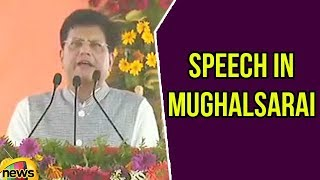 Piyush Goyal Speech in Mughalsarai, Pandit Deen Dayal Upadhyaya Junction in Uttar Pradesh |MangoNews - MANGONEWS