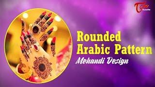 Rounded Arabic Pattern  Mehandi Design || Mehandi Designs for Hands - TELUGUONE
