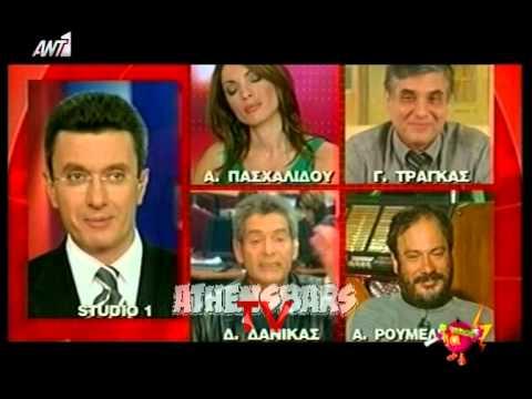 Οι 10 πιο επικές αποχωρήσεις από studio στην ελληνική tv!