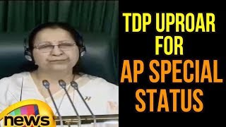 Sumitra Mahajan Adjourns Lok Sabha Over TDP Leaders Uproar For AP Special Status | Mango News - MANGONEWS