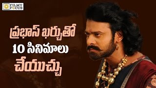 It Costed Rs 15 Cr for the look of Prabhas in Baahubali