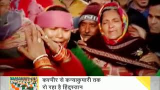 DNA: Slogans of 'Veer Jawan Amar Rahe' raised at Assam - ZEENEWS