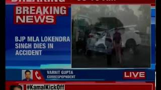 BJP MLA Lokendra Singh dies in a collision with a truck in Uttar Pradesh's Sitapur district - NEWSXLIVE