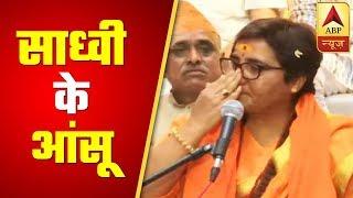 "Sadhvi breaks down at BJP meet; recalls ""torture"" in custody - ABPNEWSTV"