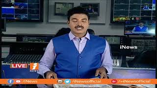 Top Headlines From Today News Papers News Watch (10-01-2019) | iNews - INEWS