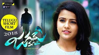 Jagame Maaya 2018 Latest Telugu shortfilm by/ Rajvenki - YOUTUBE