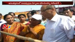 Governor Narasimhan Visits Anantapur District || Reviews Govt Schemes || NTV - NTVTELUGUHD
