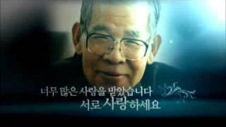장기기증홍보 (2011생명잇기)