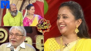 Star Mahila Farewell Week Special Promo - 14th January 2019 to 19th January 2019 - Suma Kanakala - MALLEMALATV